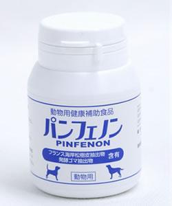 pinfenon.jpg