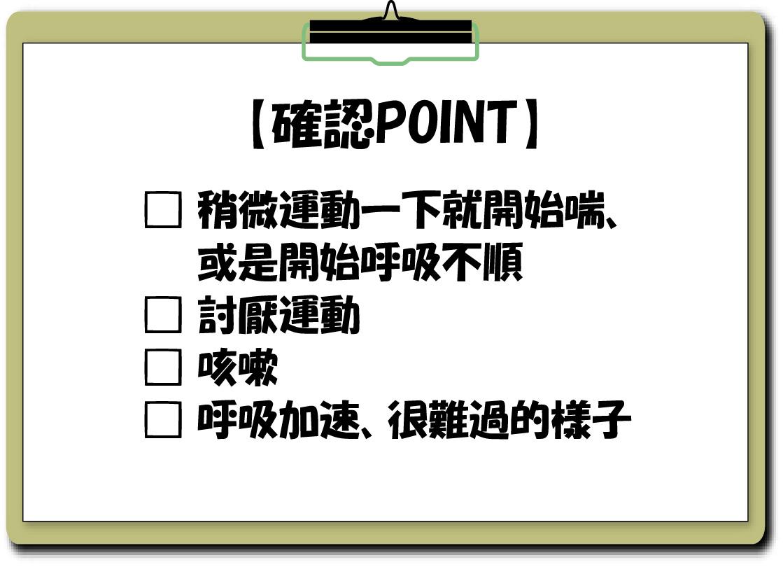 board2.jpg