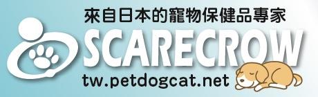 歡迎光臨SCARECROW中文官方網站