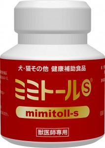 mimitoll-s