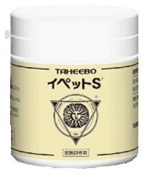 essential minerals vitamins.for.optimum health pdf